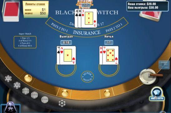 Игры казино купить