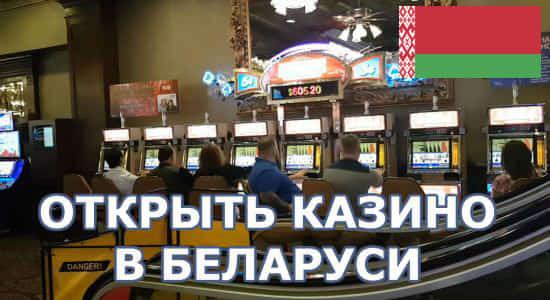 казино мир фарта без цензуры